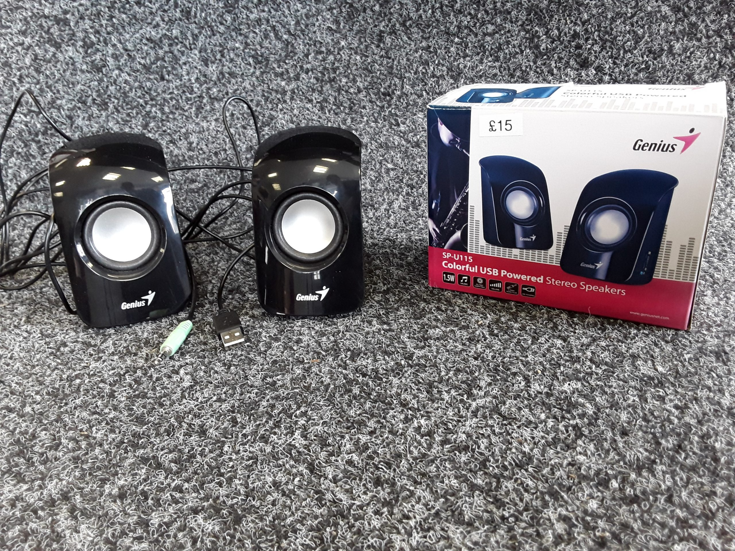Genius Wired Speaker Duo #2